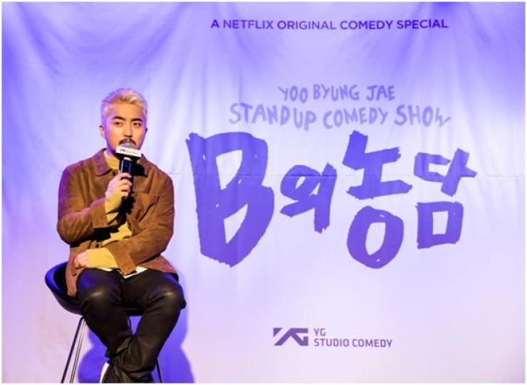 Yoo Byung-jae speaks during his second standup comedy show 'B's Joke' at Blue Square in Yongsan, Seoul, Friday. / Courtesy of YG Entertainment