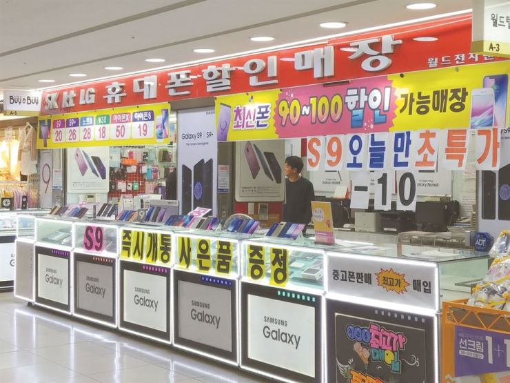 Seen above is a smartphone retail store at the Gangnam subway station in Seocho, Seoul, Tuesday afternoon. / Korea Times photo by Baek Byung-yeul