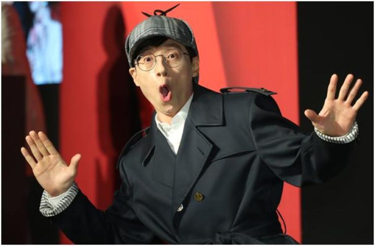 Comedian Yoo Jae-suk poses during a press conference for his new show 'Busted!' at InterContinental Seoul COEX, on April 30. / Yonhap