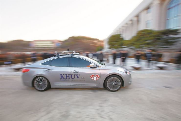 Kyunghee University's self driving car 'KHUV.' Courtesy of Kyunghee University