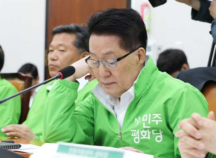 Rep. Park Jie-won of the Party for Democracy and Peace / Yonhap