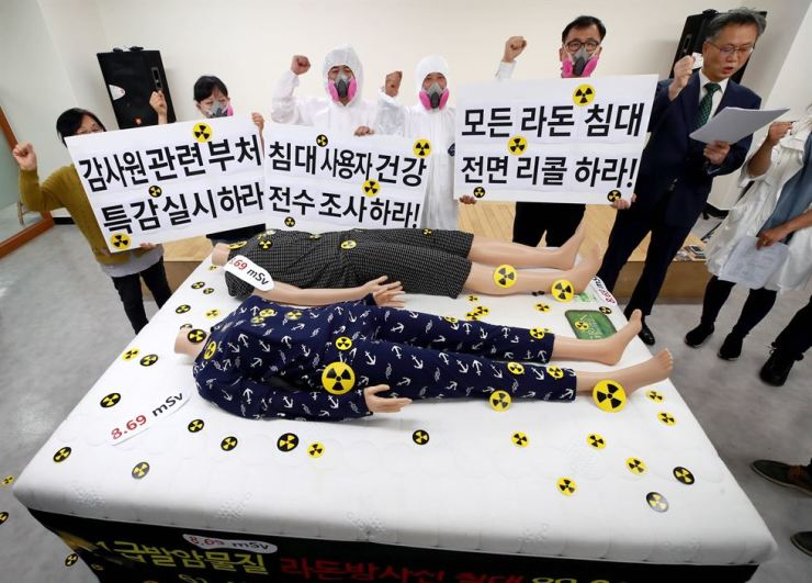 Environment and public health advocates call for a full recall and special investigation of Daijin Bed mattresses found to emit unsafe levels of radiation, at the Korea Green Foundation in downtown Seoul last Wednesday. / Yonhap
