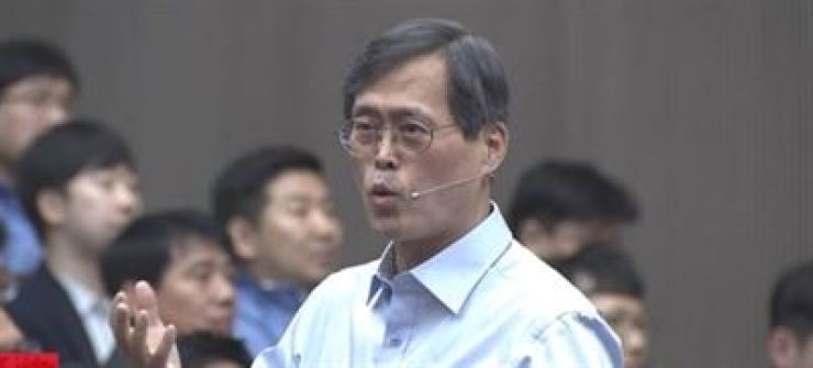 KHNP CEO Chung Jae-hoon