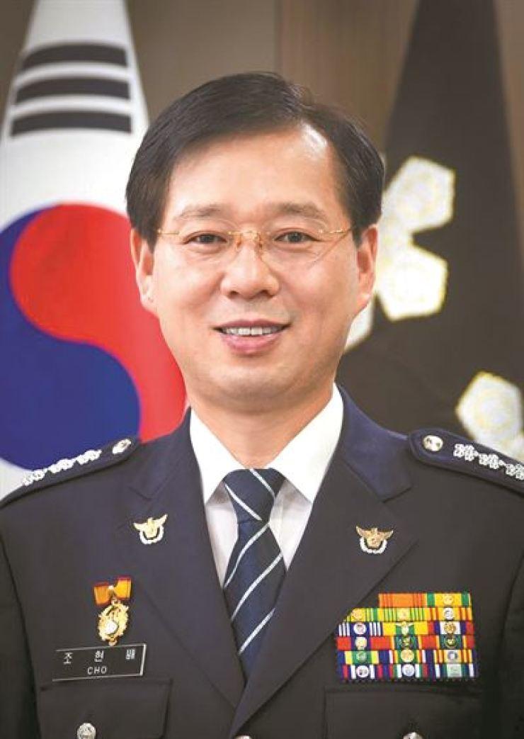 Cho Hyun-bai, chief of the Korea Coast Guard / Yonhap