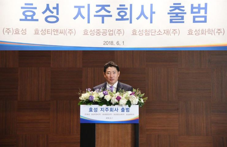 Hyosung Group Chairman Cho Hyun-joon speaks at a meeting with the boards of directors of the group's holding company and four affiliates at the Shilla Hotel in Seoul, Friday. / Courtesy of Hyosung Group