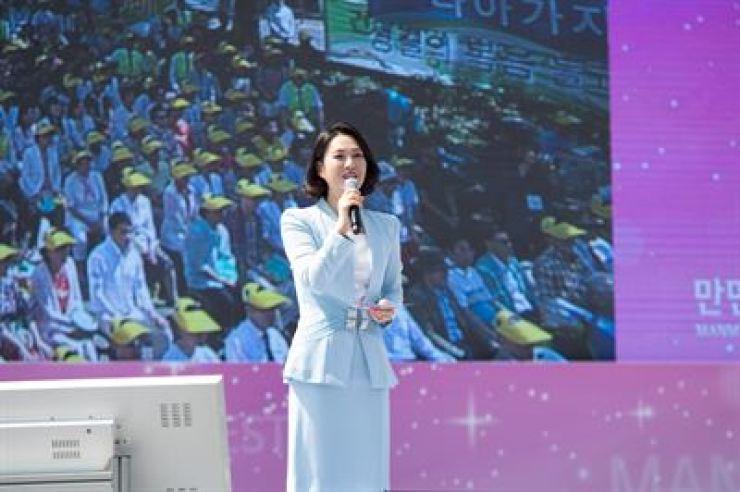 Pastor Lee Soo-jin / Courtesy of Manmin Central Church