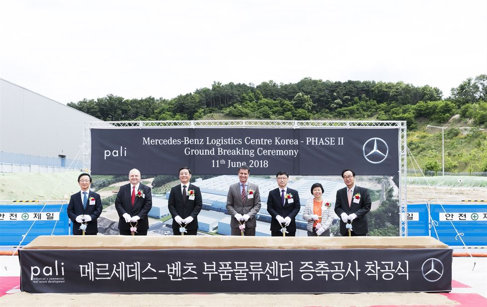 To expand parts distribution center for Mercedes benz parts distribution center