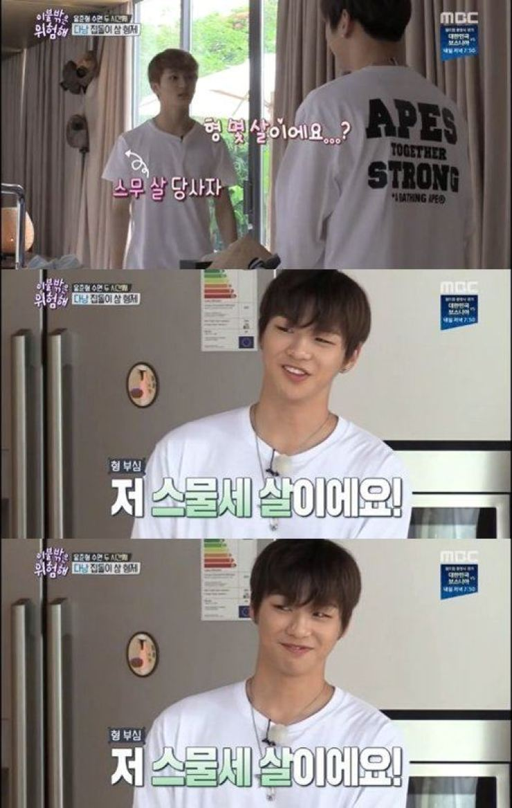 Wanna One's Kang Daniel and NCT's Mark. / Captured from MBC's 'It's Dangerous Beyond Blankets'