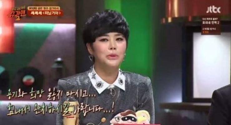 Lim Eun-sook. / Captured from JTBC 'Two Yoo Project - Sugar Man Season 2'