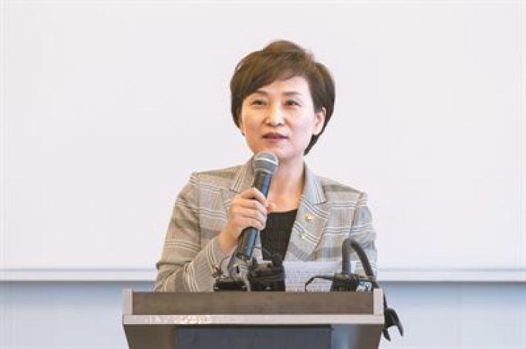 Transport minister Kim Hyun-mee