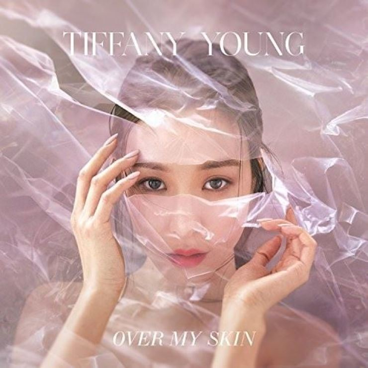 The cover of Tiffany's U.S. debut album.