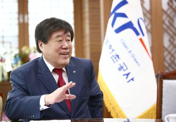 Korea Rural Community Corp. (KRC) President Choi Kyu-sung