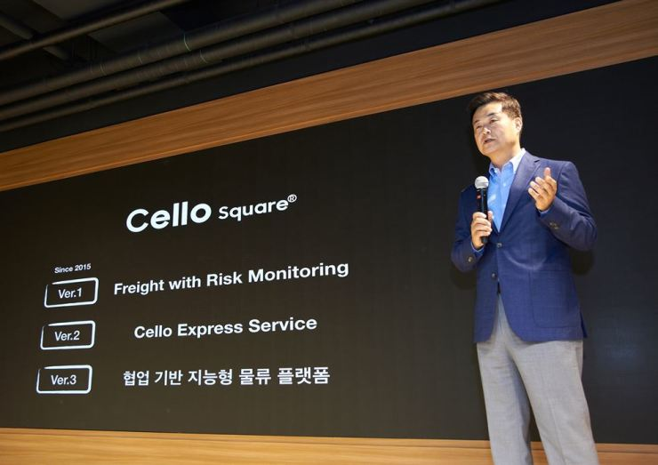Kim Jin-ha, senior vice president at the smart logistics business division of Samsung SDS, speaks at a news conference at the Samsung SDS campus in Pangyo, Gyeonggi Province, Wednesday, unveiling the firm's online logistics platform, 'Cello Square 3.0.' / Courtesy of Samsung SDS