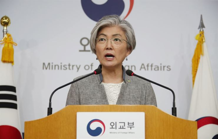 Foreign Minister Kang Kyung-wha speaks during a press conference marking her 1st anniversary in office, Monday. / Yonhap