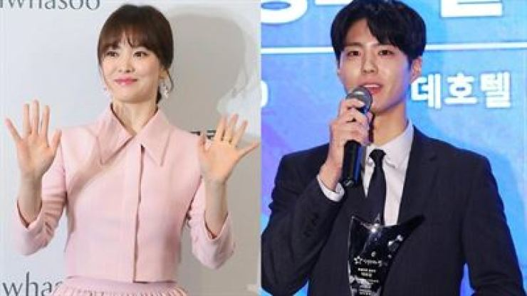 Song Hye-kyo and Park Bo gum. Yonhap.
