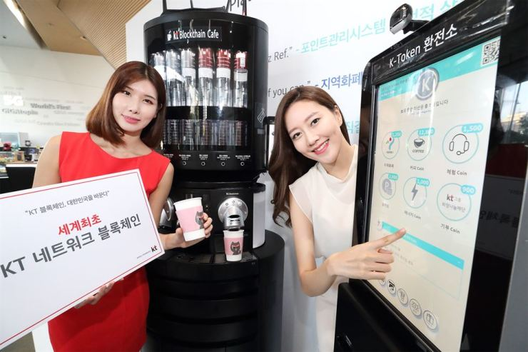 Models hired by KT promote the firm's communications networks-based blockchain technology, and K-Token based on the technology, at KT headquarters in central Seoul, Tuesday. / Courtesy of KT