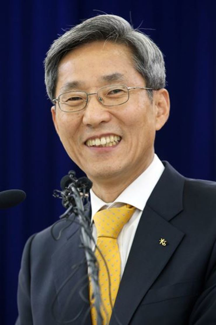 KB Financial Group Chairman Yoon Jong-kyu