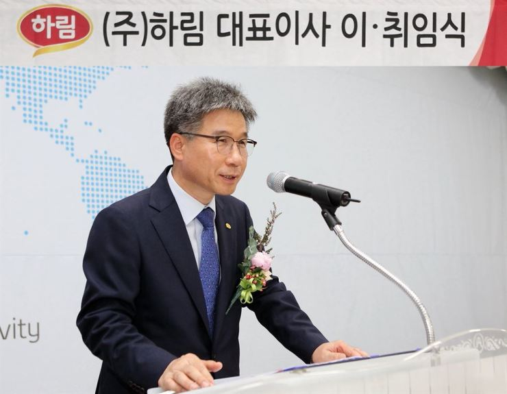 Harim CEO Park Gil-yeon speaks during his inauguration ceremony at the firm's head office in Iksan, North Jeolla Province, July 2. / Courtesy of Harim