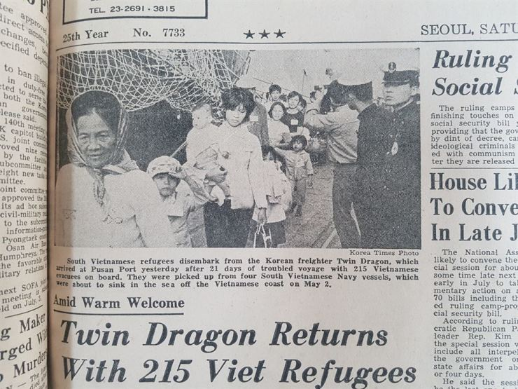 The front page of The Korea Times on May 24, 1975, shows Vietnamese refugees arriving in Busan. / Korea Times Archive