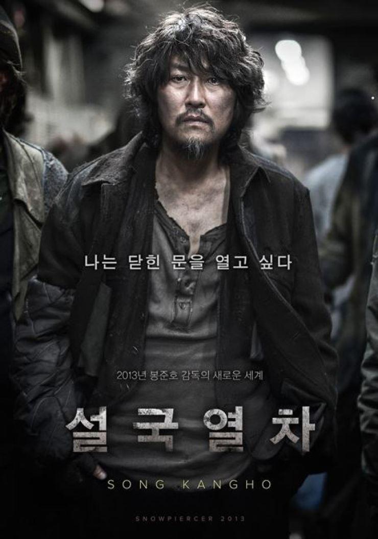 Netflix to turn Korean sci-fi film 'Snowpiercer' into TV series