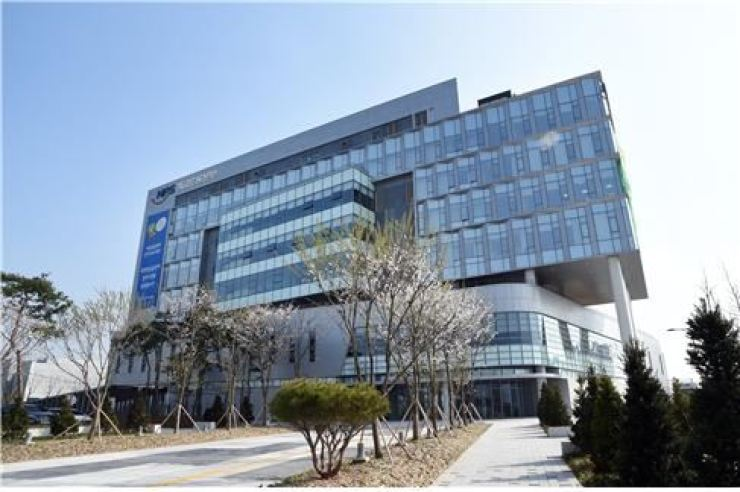 National Pension Service Investment Management headquarters in Jeonju / Korea Times file