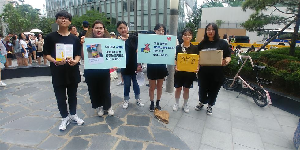 About 500 people, mostly high school and middle school students on summer vacation, gather in front of the Japanese Embassy in downtown Seoul, Wednesday, to call on Japan to repent its inhumane act of forcing Korean girls into sexual slavery for Japanese soldiers. Korea Times photo by Shim Hyun-chul