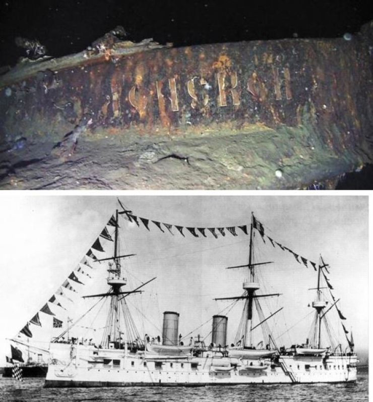 The reported wreckage of the Dmitrii Donskoi and an undated photo of the Russian ship. / Courtesy of Shinil Group