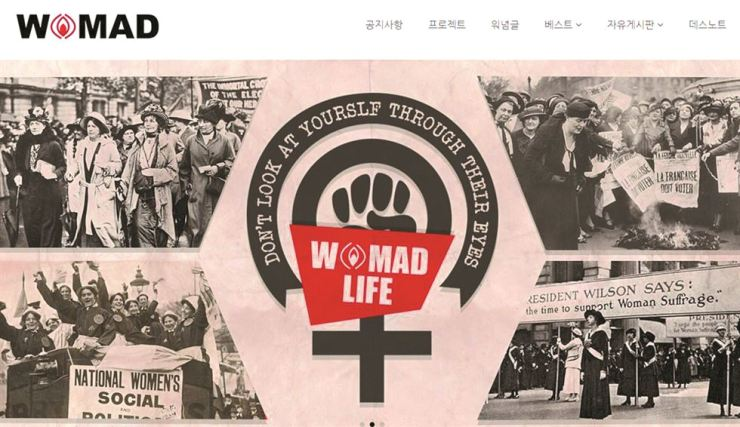 This photo is displayed prominently on the website of radical feminist group WOMAD.