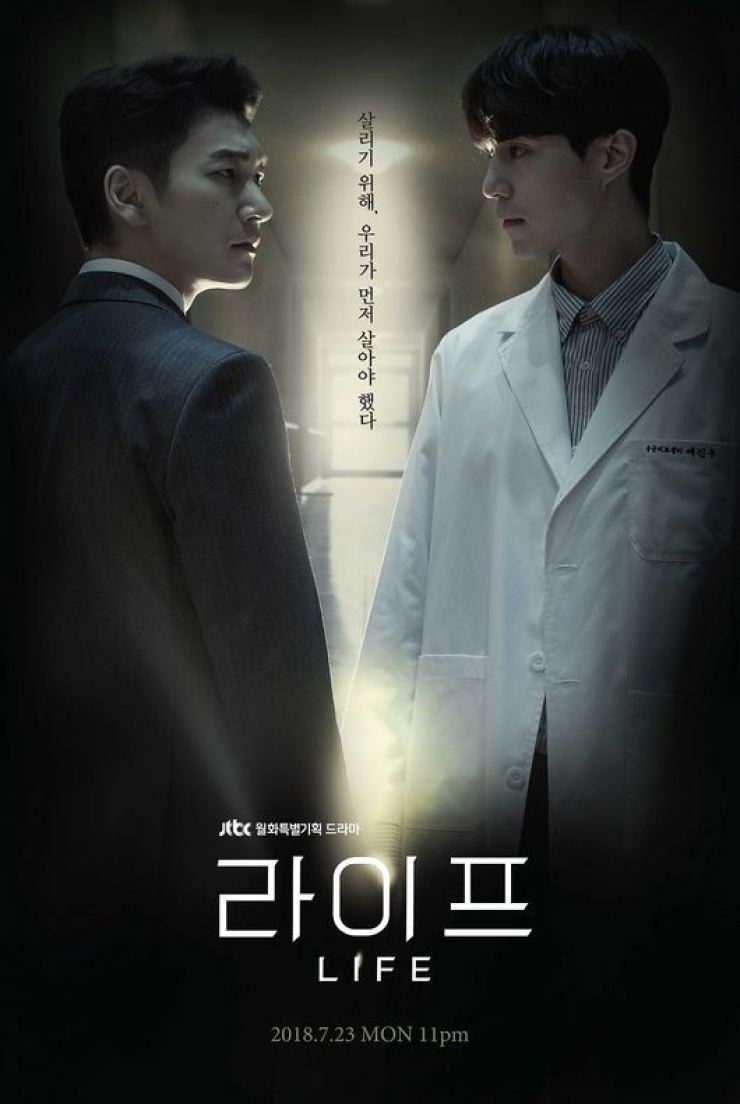 The poster of the drama series 'Life.' / Courtesy of JTBC