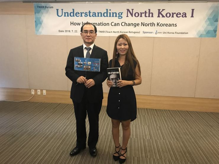 Eunhee Park with Thae Yong-ho. / Courtesy of TNKR