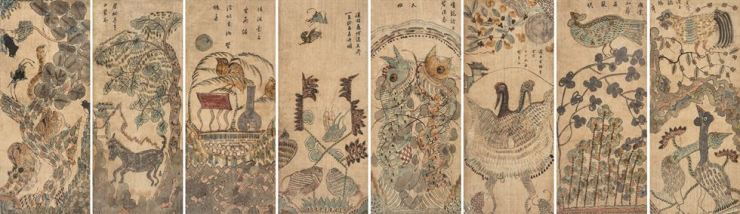 'Painting of Pleasure,' an eight-panel folding screen from the late 19th to early 20th century / Courtesy of Gallery Hyundai