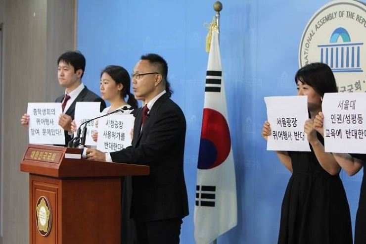 David Eunkoo Kim, founder of SNU Truth Forum, speaks at the National Assembly on July 13, criticizing the Seoul government for permitting the Seoul Queer Festival to take place in Seoul Square the following day. / Courtesy of SNU Truth Forum