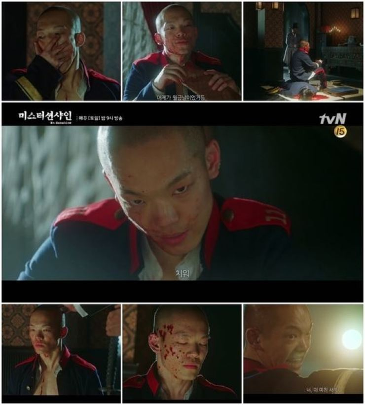 Japanese imperial Army Sgt. Tsuda, played by Lee Jung-hyun, captures the stereotype image of Japanese. Courtesy of tvN