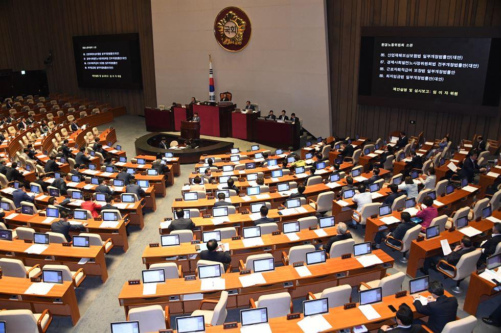 SMEs and Startups Minister Hong Jong-haak. Korea Times file