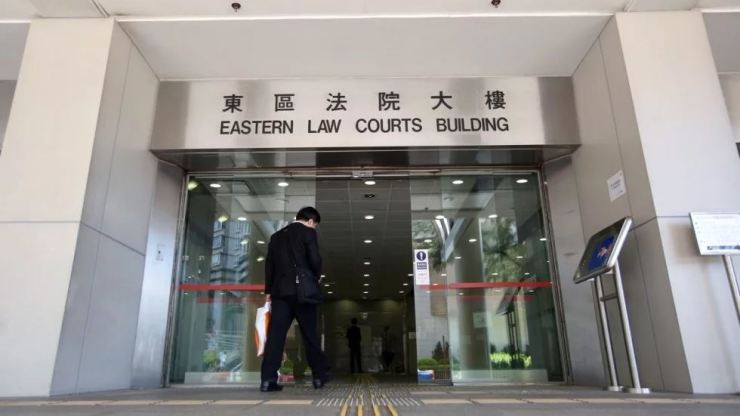 The Juvenile Court at Eastern Court building. Photo from South China Morning Post