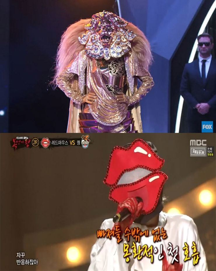 Above is the American version of 'King of Mask Singer' and below is the Korean version. Captured from the FOX and MBC YouTube account.