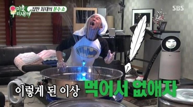A screenshot from SBS' reality show 'My Ugly Duckling' that depicts singer Kim Gu-mo making a soju fountain at home. Korea Times file