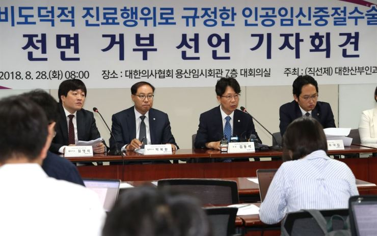 Korea's OB/GYN doctors Tuesday declared they will boycott abortion procedures in protest against the government's regulatory change that subjects doctors to one-month suspension of license for conducting the procedures. Yonhap