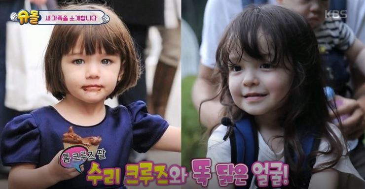 'The Return of Superman' compares new star Na-eun, right, with Suri Cruise, daughter of actor Tom Cruise. Captured from Naver TV account of 'The Return of Superman.'