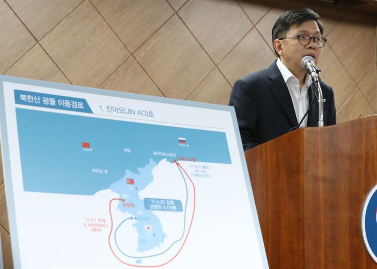 Korea Customs Service Deputy Commissioner Roh Suk-hwan presents the findings of an investigation regarding illegal entry of North Korean coal and pig iron into South Korean ports at a media briefing held at the government complex in Daejeon, Friday. / Yonhap