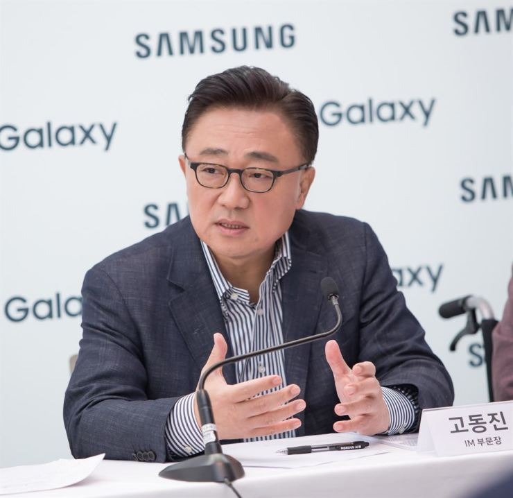 Koh Dong-jin, president of Samsung's IT & Mobile Communications division, speaks during a press conference at the Conrad New York hotel, Friday. / Courtesy of Samsung Electronics