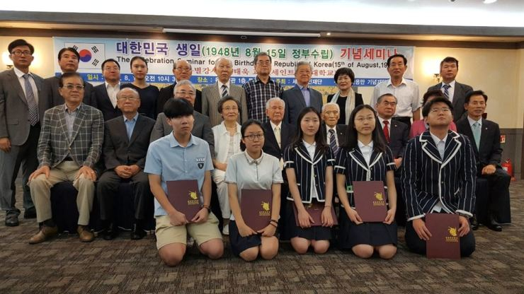 Students selected as ambassadors to promote Korean culture, front row, pose for a photo at an award ceremony held by the World Korean Foundation, Wednesday. / Courtesy of World Korean Foundation