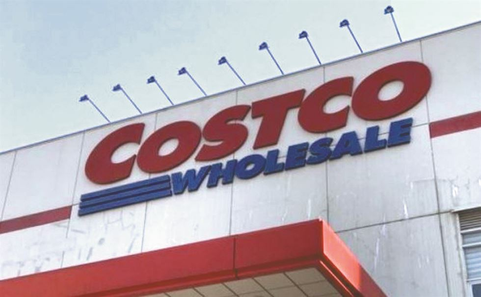 Costco hyundai card alliance to reshape pecking order costco wholesale has chosen hyundai card as its credit card partner over samsung card yonhap reheart Image collections