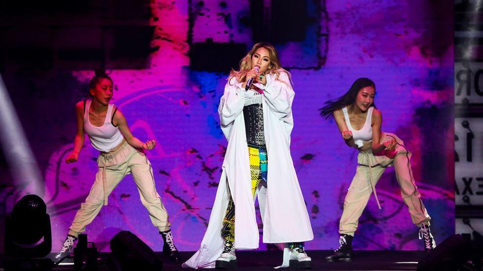 CL's 'transformation' shocks fans