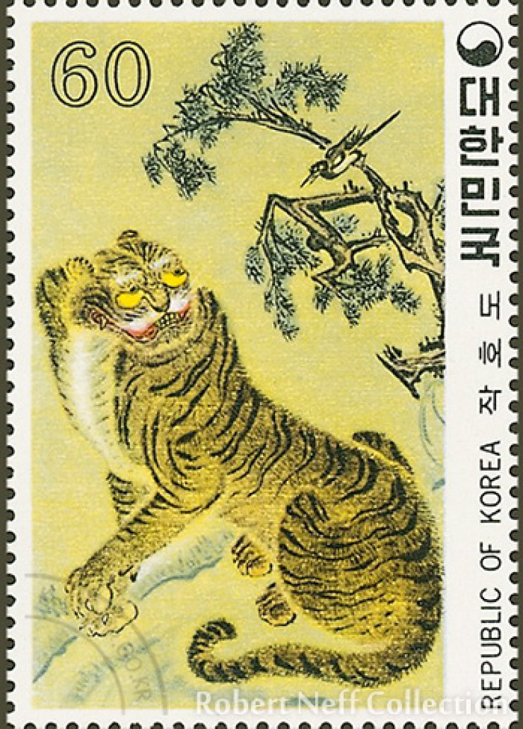 The magpie and tiger. Korean postage stamp.