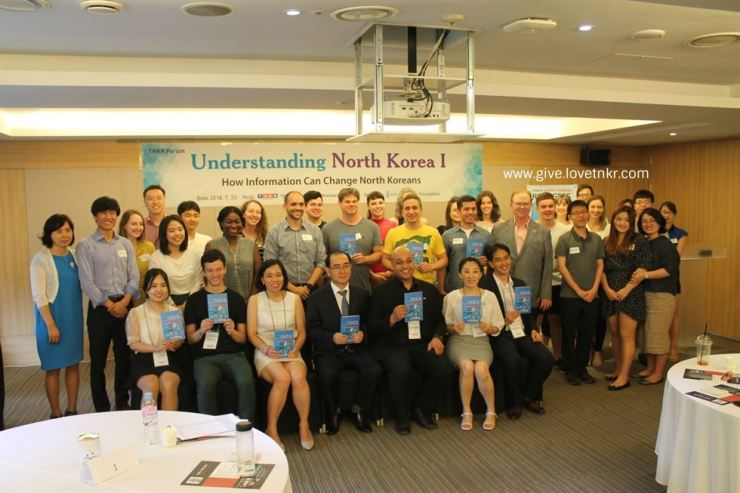 Thae Young-ho with participants at the Teach North Korean Refugees forum in Seoul on July 22. Courtesy of Casey Lartigue Jr.