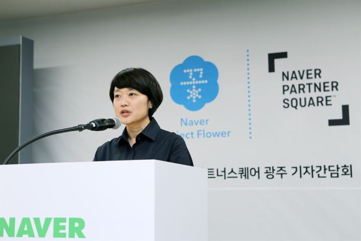 Naver CEO Han Seong-sook speaks during the opening ceremony of its Partner Square support center for small business owners and content creators in the southwest city of Gwangju, Thursday. / Courtesy of Naver