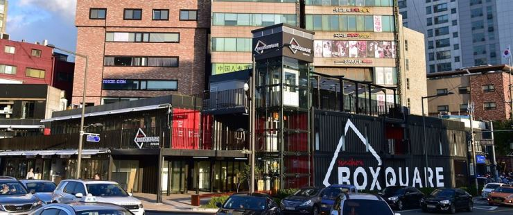Sinchon Boxquare, a mall made of shipping containers, is located in front of Sinchon Railway Station. / Couretesy of Seodaemun-gu Office