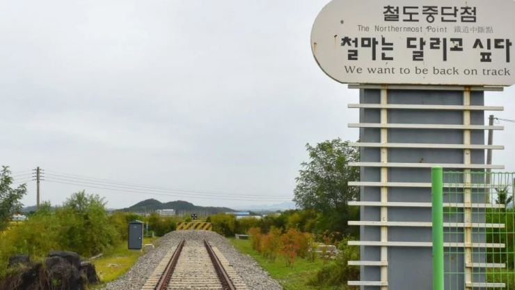 Baengmagoji station, the northernmost stop on the Gyeongwon line in South Korea. Photos from South China Morning Post