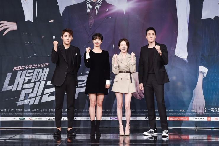 Actor So Ji-sub, right, and other cast members of MBC's new romantic comedy 'My Secret Terrius' pose during a press conference at the broadcaster's headquarters in Seoul, Thursday. / Courtesy of MBC